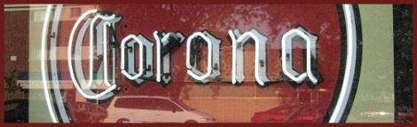 Red_Corona reflects_2012-07-30